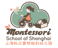 Montessori School of Shanghai